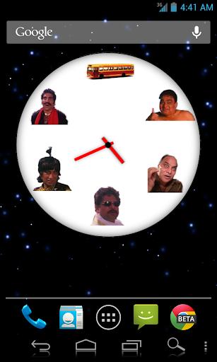 Gunda Clock Widget