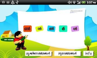 Screenshot of Aksharamala