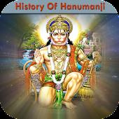 History Of Hanumanji