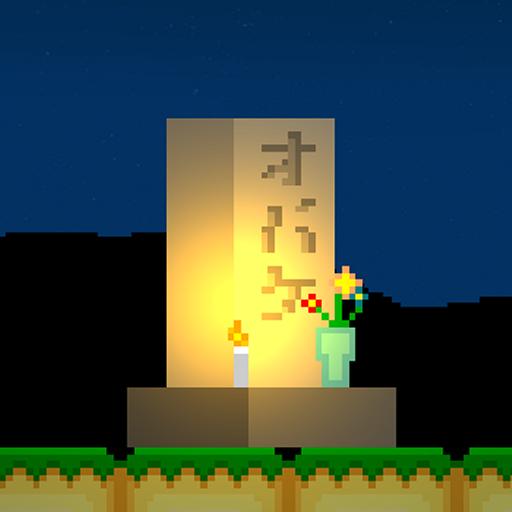 街机の幽霊の花火大会 ホラー夏休み LOGO-記事Game