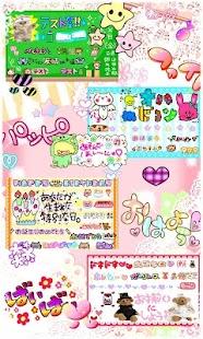 くるこちゃんのアプリライフ - screenshot thumbnail