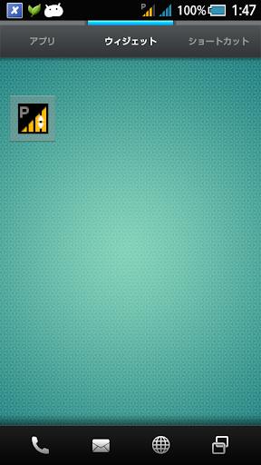 玩個人化App|PHSデータ通信トグル免費|APP試玩