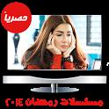 مسلسلات رمضان 2014 icon