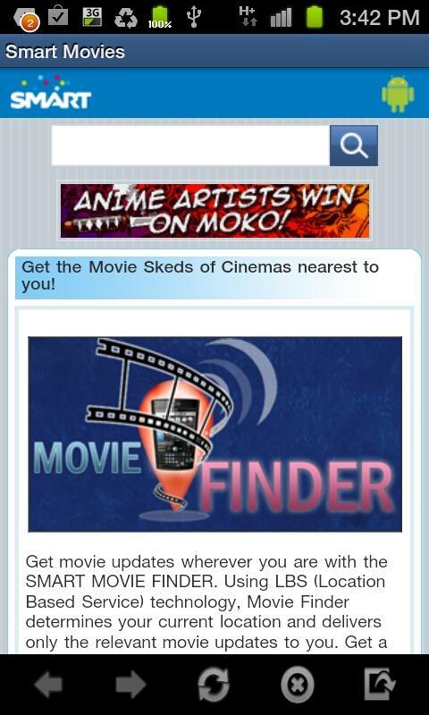 Smart Movies - screenshot