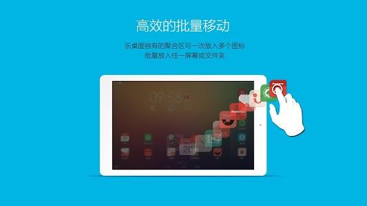 LeLauncher HD v1.12.22.150526.95f3065_GooglePlay