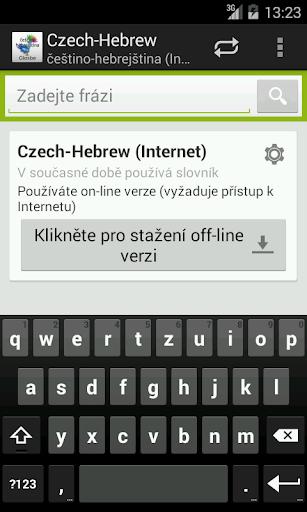 Češtino-Hebrejština slovník