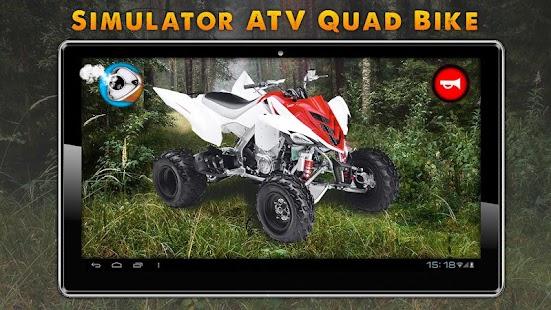 模拟器沙滩车四轮驱动摩托车