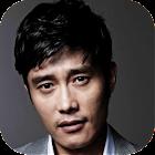 Lee Byung-hun Live Wallpaper icon
