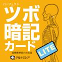 Tsubo Card Lite logo