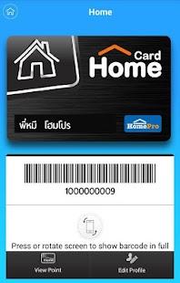 HomePro - náhled