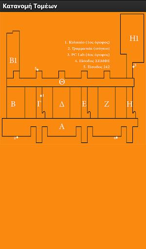 【免費教育App】ChemEng NTUA maps-APP點子