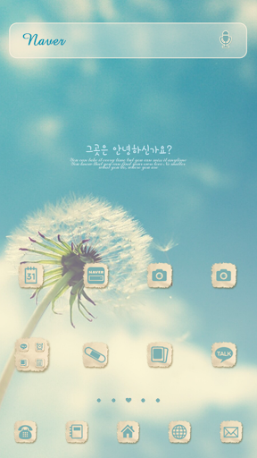 Hello dodol launcher theme
