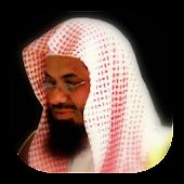 القرآن الكريم - سعود الشريم