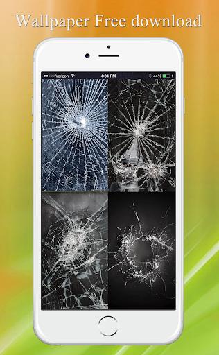 玩免費個人化APP|下載破碎的壁纸 app不用錢|硬是要APP