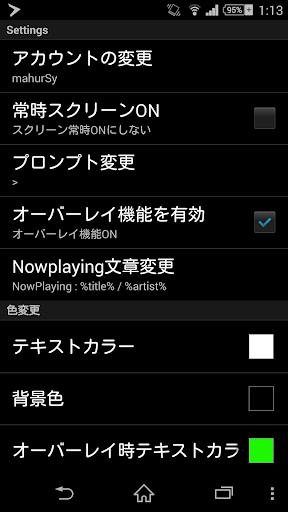 無料社交AppのLM15 for Android HotApp4Game