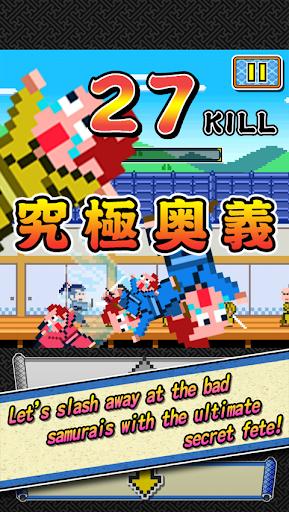 玩免費休閒APP 下載Chanbara Samurai app不用錢 硬是要APP