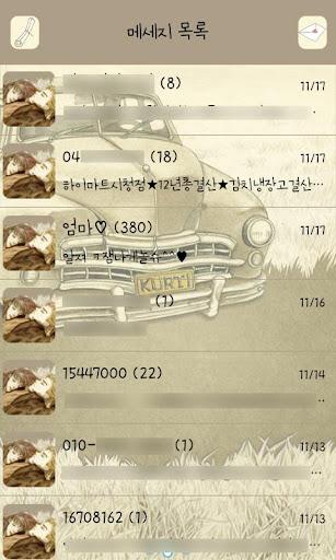 【免費漫畫App】