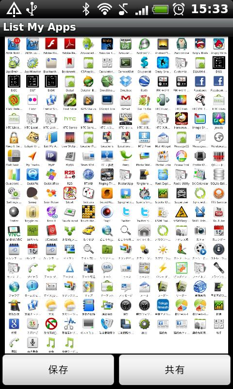 List My Apps - screenshot