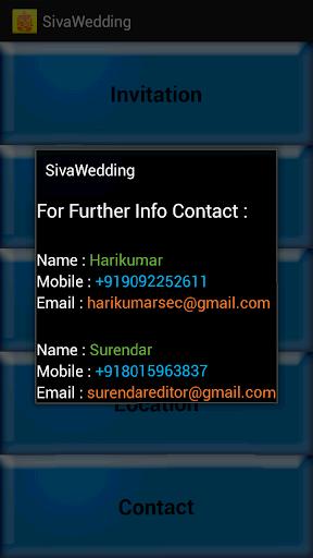 玩免費通訊APP|下載Siva Wedding app不用錢|硬是要APP