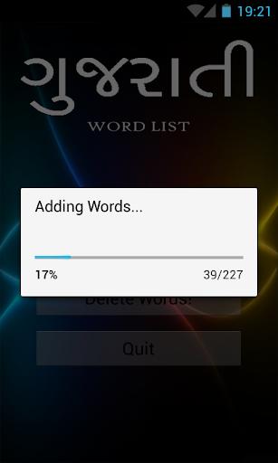 玩通訊App|Gujarati Word List免費|APP試玩