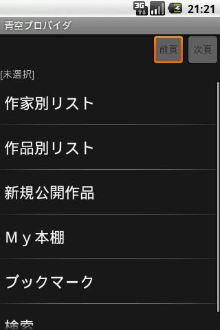 pText 日本語版