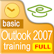 Outlook 2007 Video Training