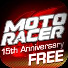 Moto Racer 15th Anniversary icon