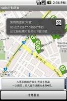 Screenshot of suiis veggie restaurant guide