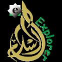 e Islam Explorer Lite: Quran icon