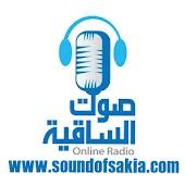 Sound of Sakia Radio