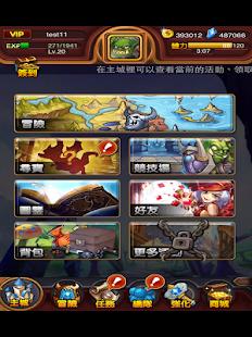 魔狩迷城 正式版 全新卡牌玩法,非轉珠遊戲!