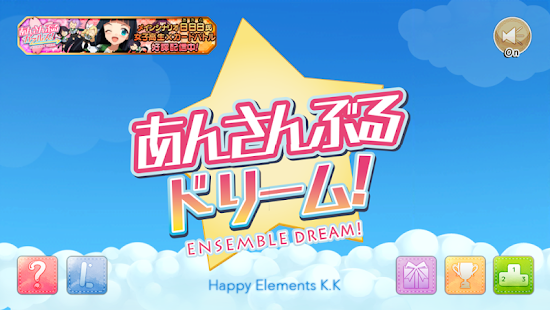 Ensemble Dream- screenshot thumbnail