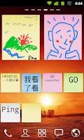 Screenshot of GO Note Widget