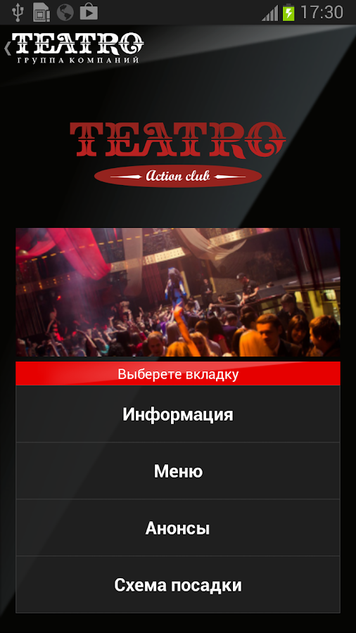 Заказать рекламную вывеску цена в москве