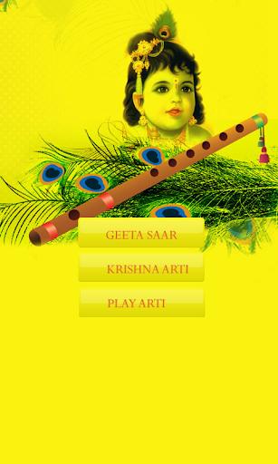 Geeta Saar hindi krishna arti