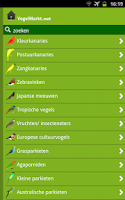 Screenshot of VogelMarkt.net