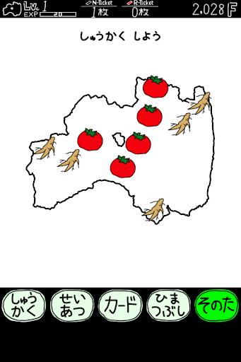 【免費策略App】ふくしまのやぼう-APP點子