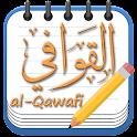 al-Qawafi - القوافي icon
