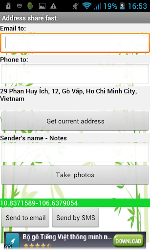 Simple share address fast