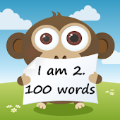 I am 2, 100 words