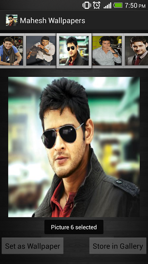 Mahesh Wallpapers - screenshot