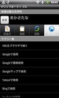 Screenshot of Clipboard + programs