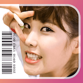 IU Lover license