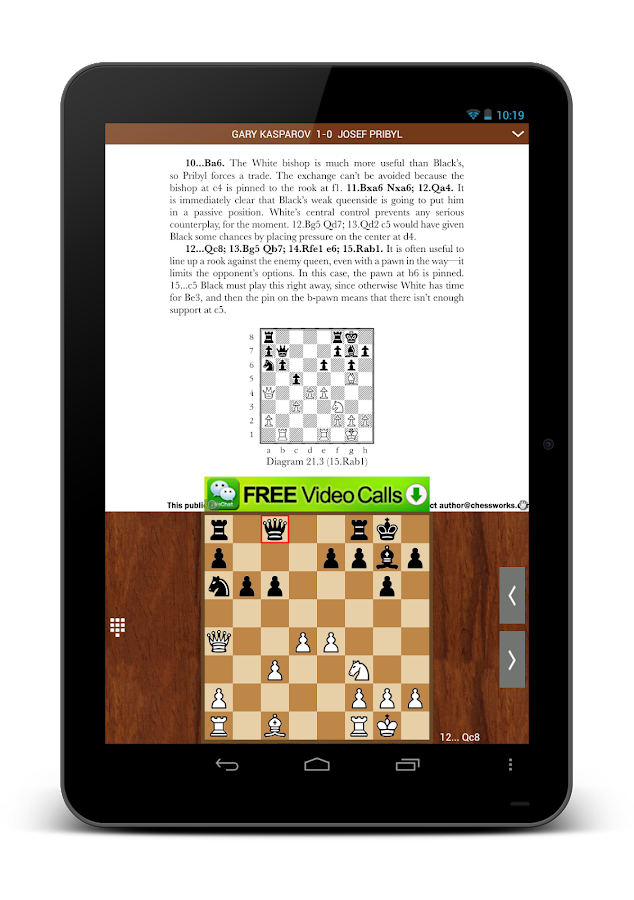 Chess Book Study Free - screenshot