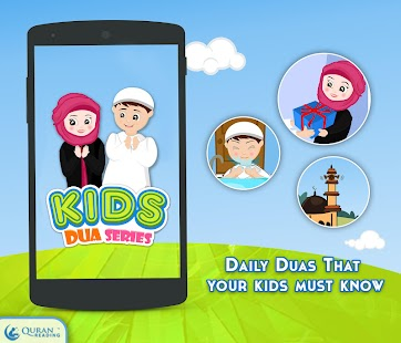 Kids Dua Series - Word By Word - screenshot thumbnail