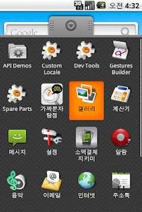 마이피플앨범박사- screenshot thumbnail