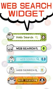 Pesoguin Web Search Widget- screenshot thumbnail
