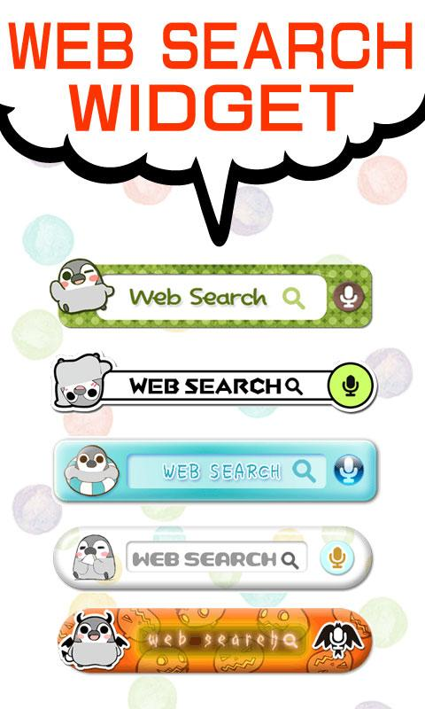 Pesoguin Web Search Widget- screenshot