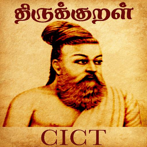 Thirukkural by CICT