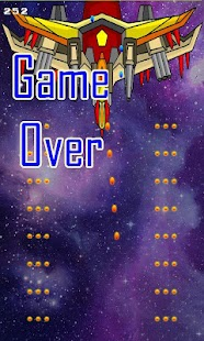 Supernova- screenshot thumbnail